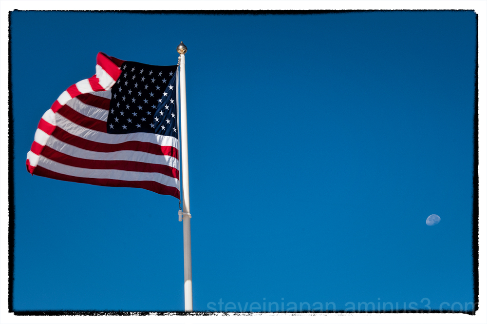 The flag and moon at Meteor Crater, Arizona.