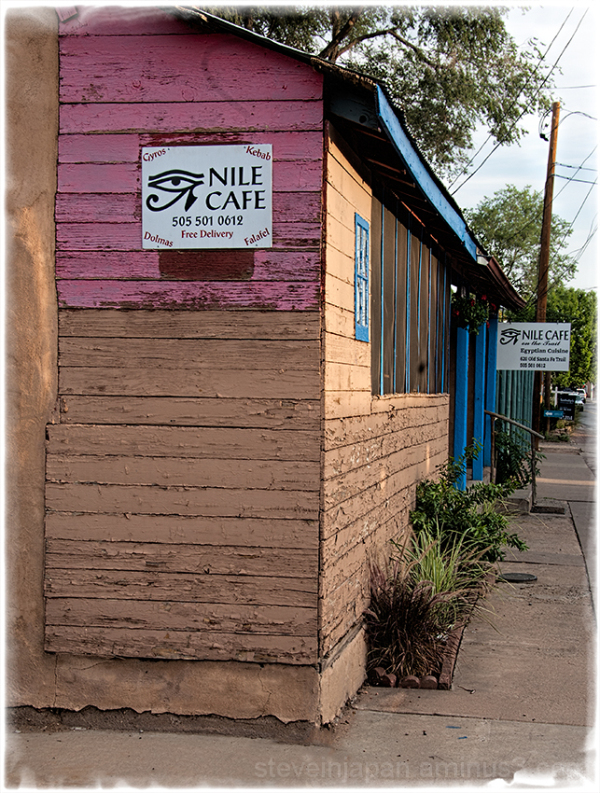 The Nile Cafe in Santa Fe, New Mexico.