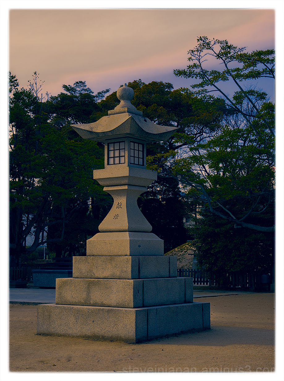 A stone lantern in the Hiroshima Peace Park.
