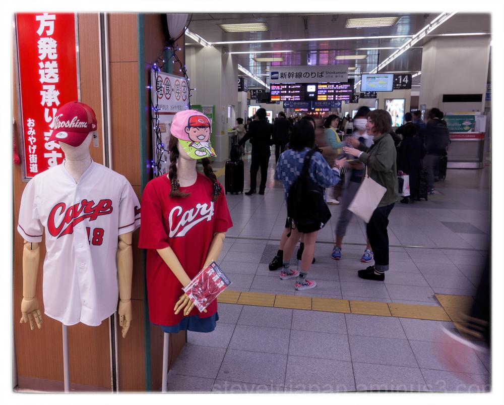 Carp gear at Hiroshima Station.