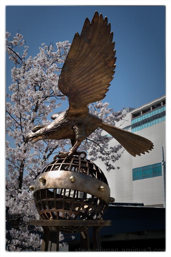 A new sculpture near Hiroshima Station.