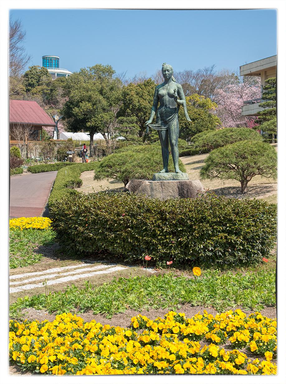 The Hiroshima Botanical Garden.