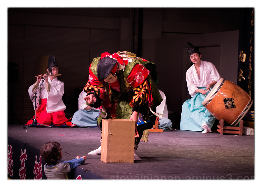 A kagura (shinto dance) in Hiroshima, Japan.