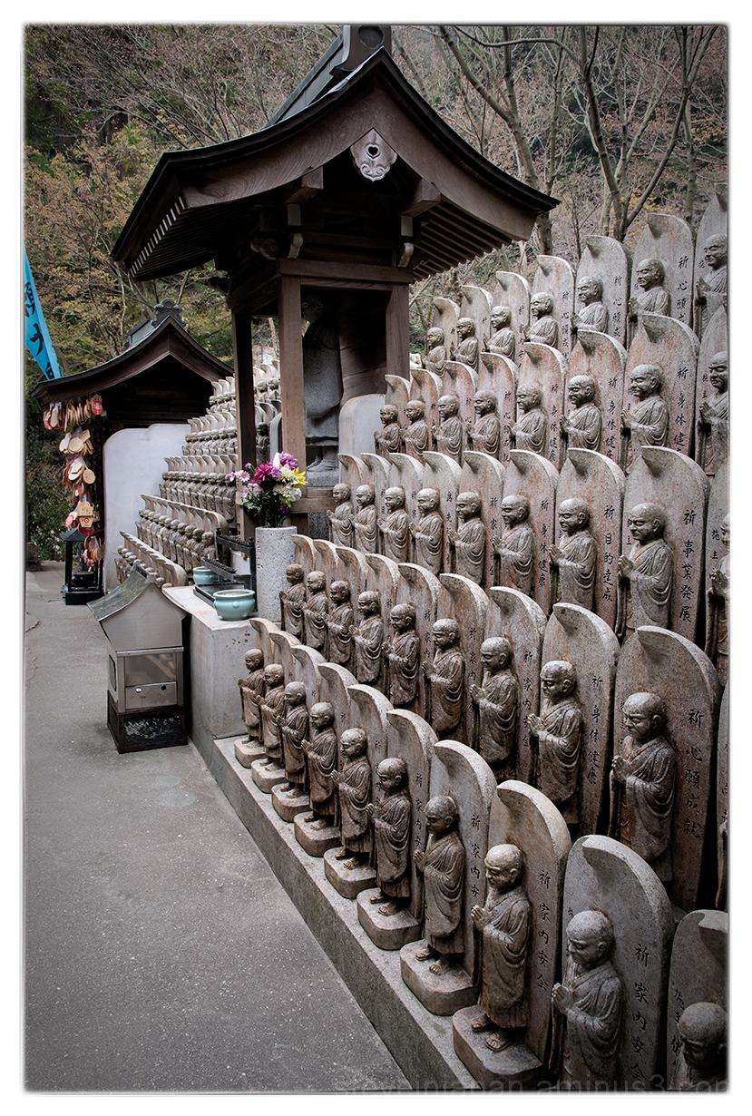 Rows of Jizo at Daishoin.