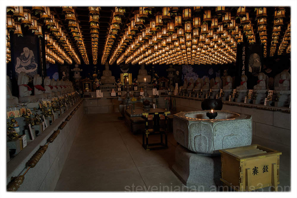 A lantern lit mystery room at Daishoin.