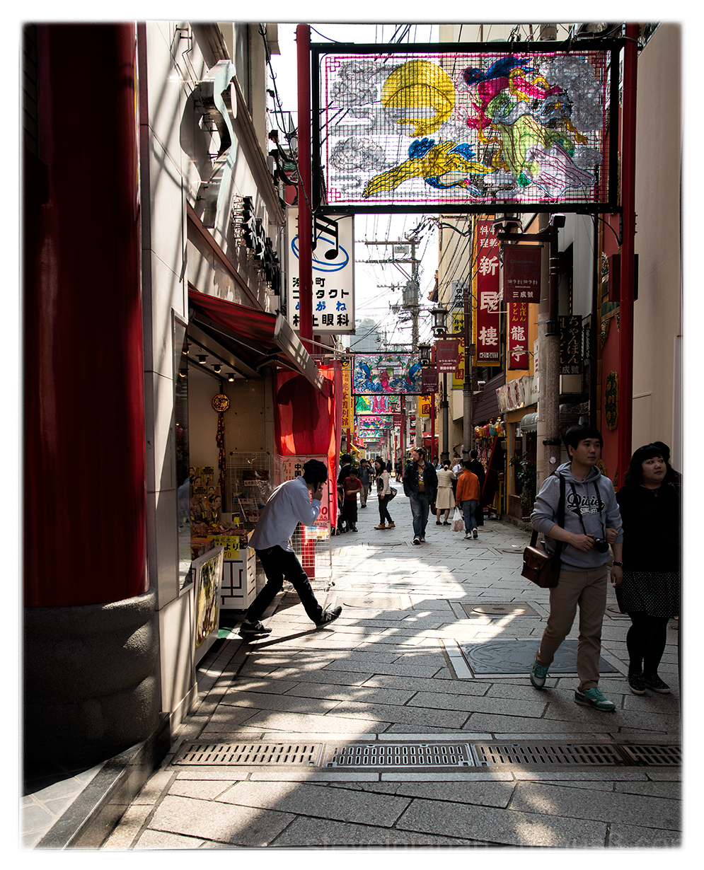 A shopping street in Nagasaki's chinatown.