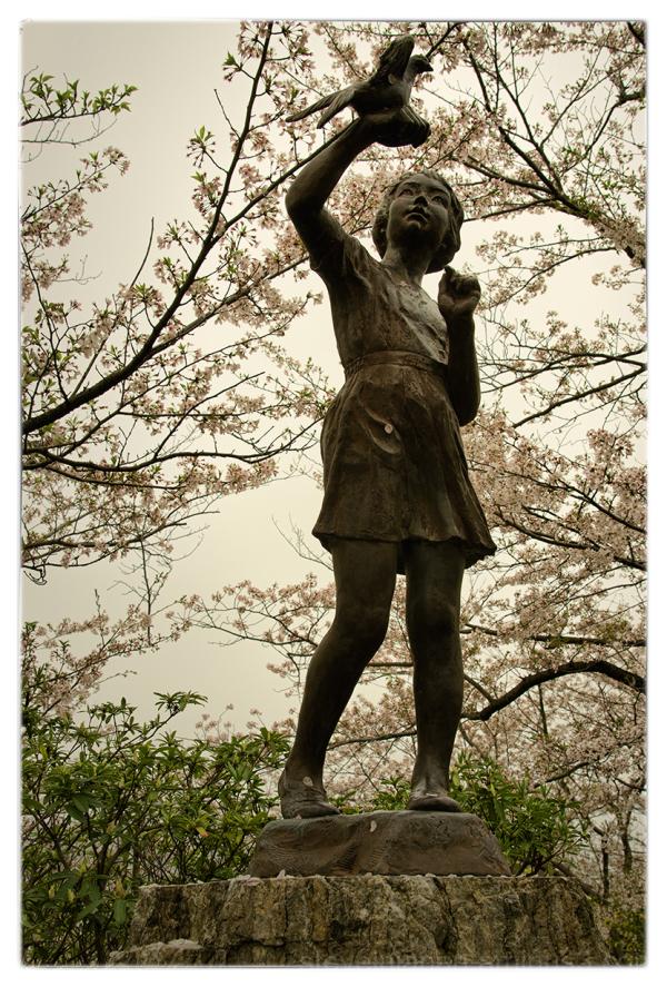 Near the Hypocenter Park in Nagasaki.