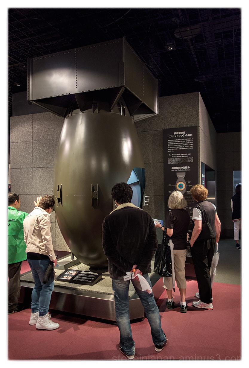 The Atomic Bomb Museum in Nagasaki.
