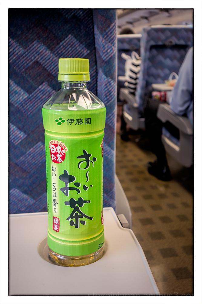 On the Shinkansen to Tokyo.