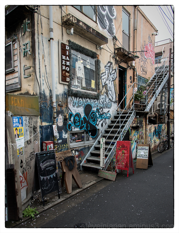 The narrow lanes of Shimo-Kitazawa.