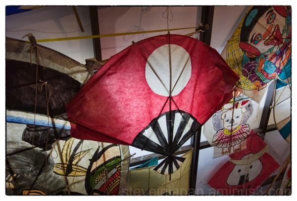 japan tokyo marunouchi kite museum