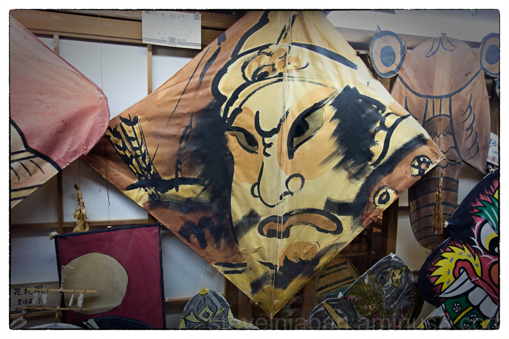 The Kite Museum in Tokyo, Japan.