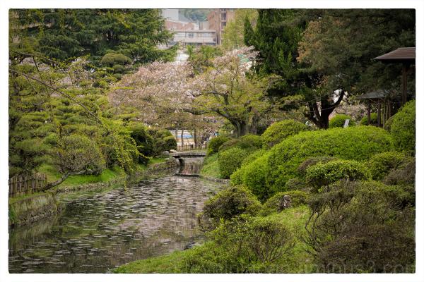 A water feature at Dogo-koen in Matsuyama, Japan.