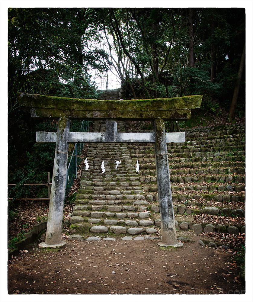 A torii at Dogo-koen in Matsuyama, Japan.