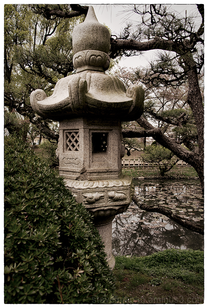 A stone lantern at Dogo-koen in Matsuyama, Japan.