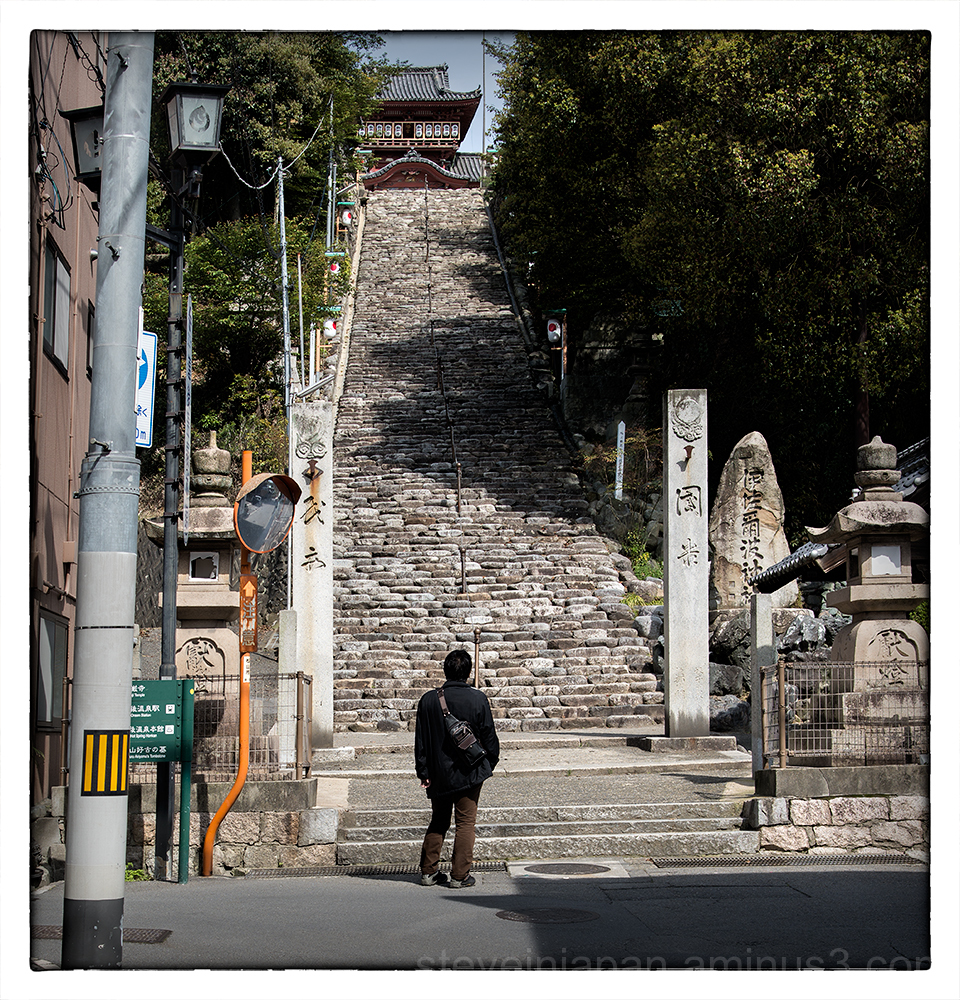 The long staircase up to Isaniwa-jinja.