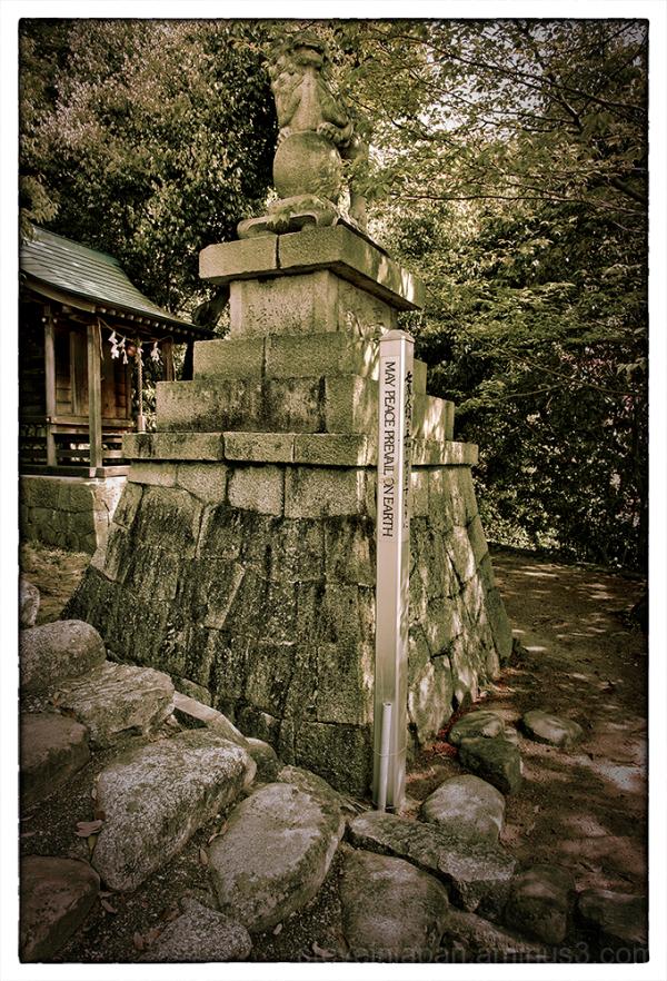 Along the long staircase up to Isaniwa-jinja.