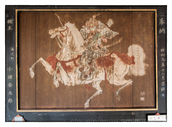 An ancient painting at Isaniwa-jinja.