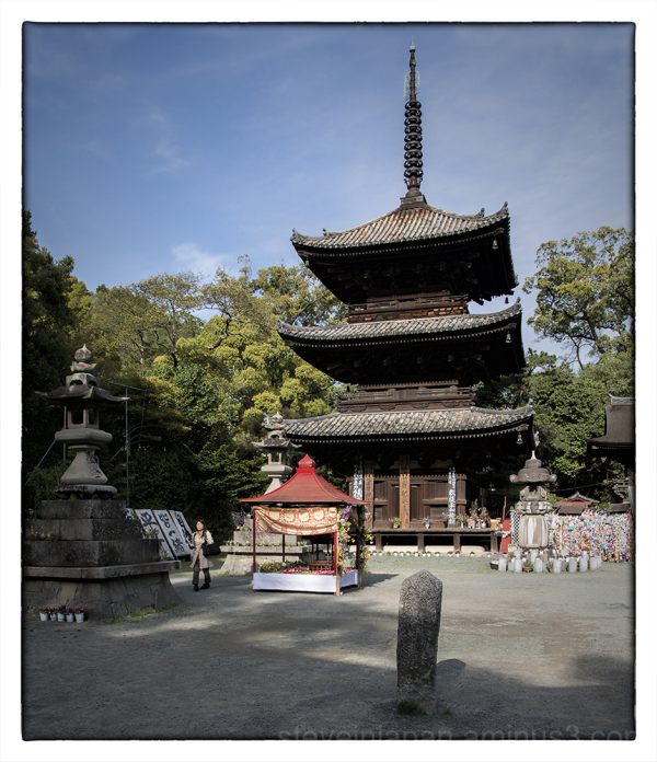 The pagoda at Ishite-ji in Matsuyama, Japan.