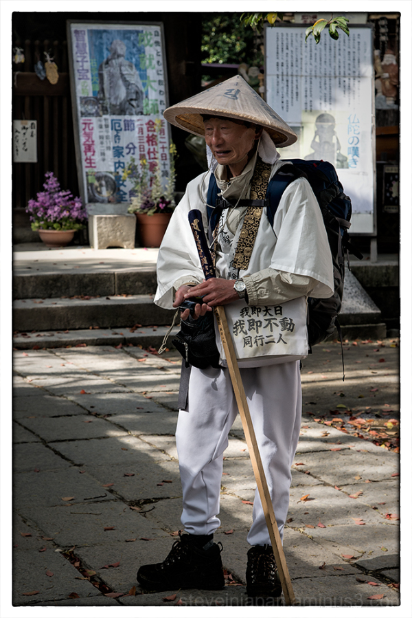 A pilgrim at Ishite-ji in Matsuyama, Japan.