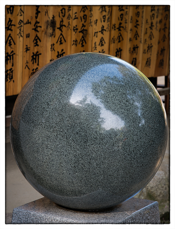 A stone sphere at Ishite-ji in Matsuyama, Japan.