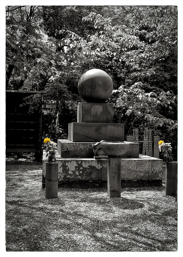 Jochi-ji, a Zen temple, in Kamakura, Japan.