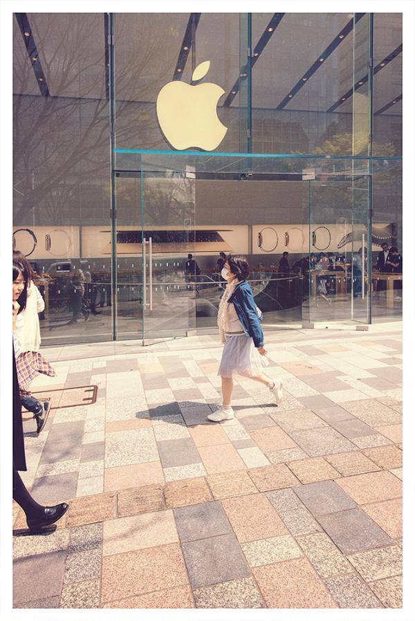A walk along Omote-sando in Tokyo, Japan.