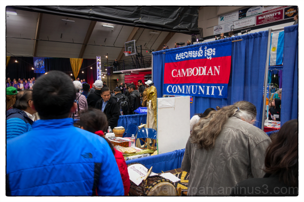 A diversity fair in Olympia.