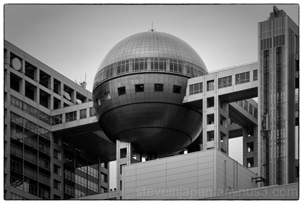 The Fuji TV Building in Tokyo, Japan.