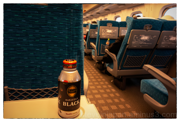 Coffee on the Shinkansen.