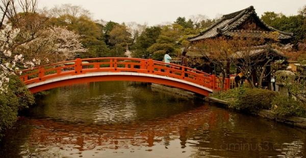 Shinsen-en Garden - 3
