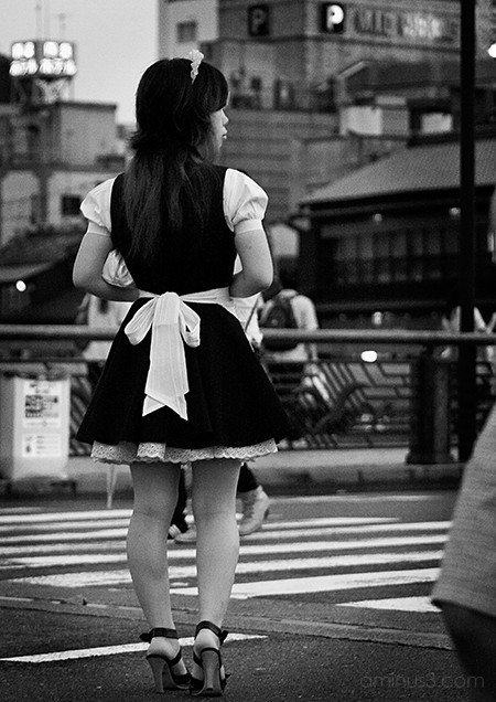 Maid In Japan II