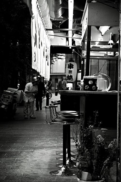 Kiyamachi - Nagahama Ramen