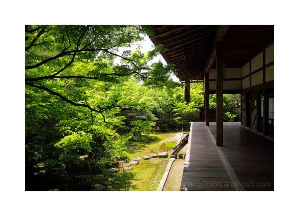 Eikando - 永観堂