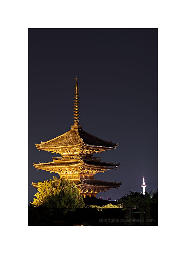 Hokanji - 法観時