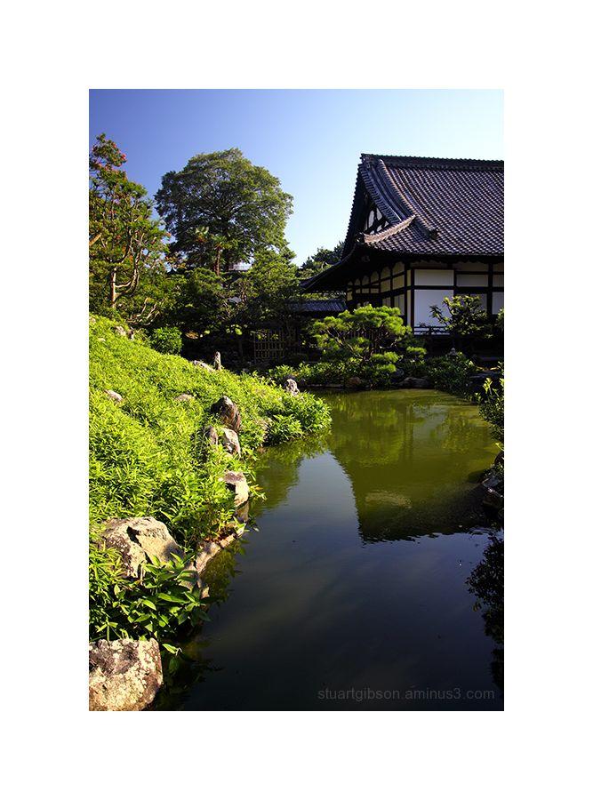 建仁時 - Kenninji
