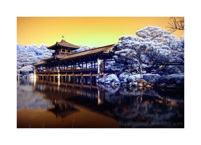 Heian Jingu 平安神宮, infrared 赤外線