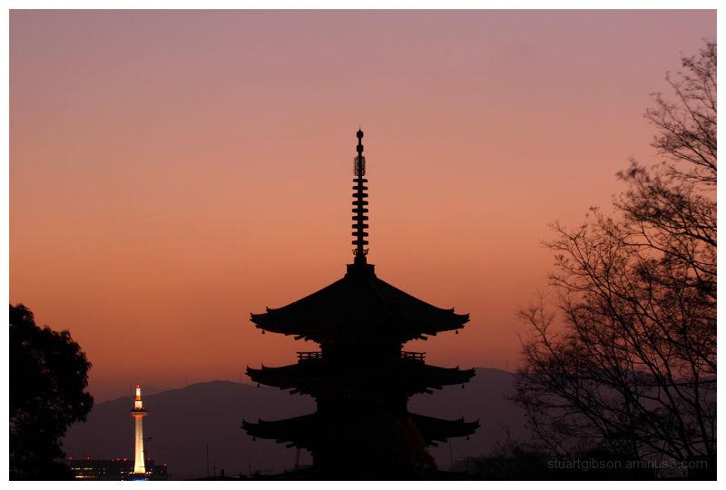 Yasaka Pagoda 2/2 - 17:17
