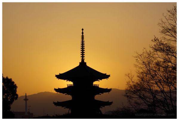 Yasaka Pagoda 1/2 - 16:35