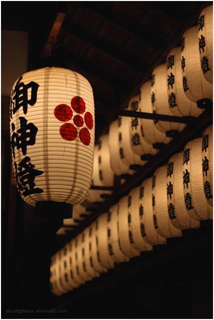 kodaiji night lights lanterns kyoto 京都