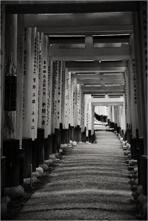 Fushimi Inari Shrine - 伏見稲荷大社