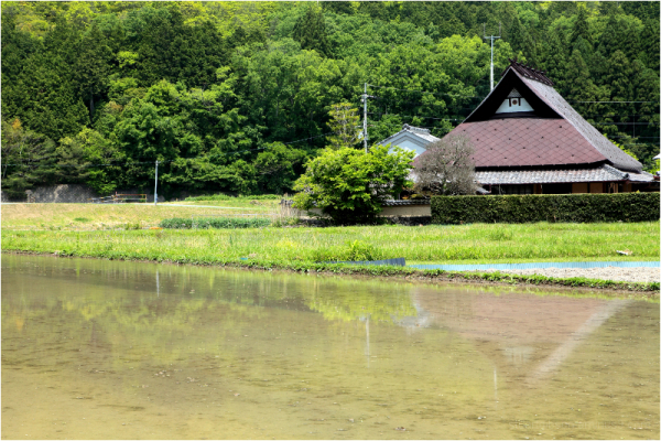 country life; Kyoto style