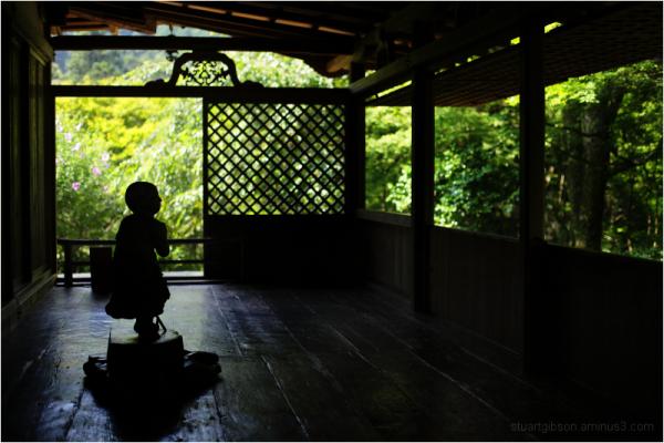 Kozanji - 高山寺