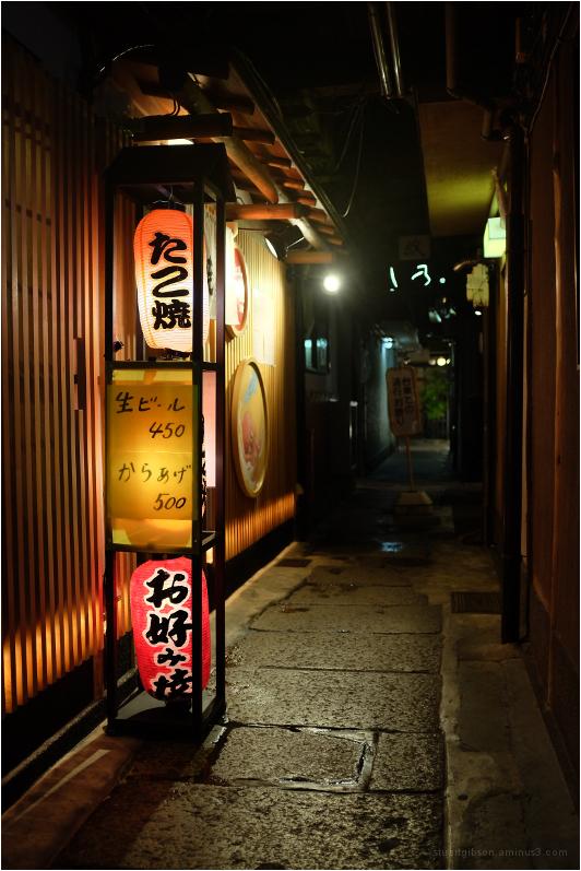 生ビール 450円 - Draught Beer 450 Yen