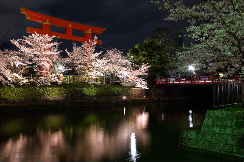 a pleasant evening in Kyoto
