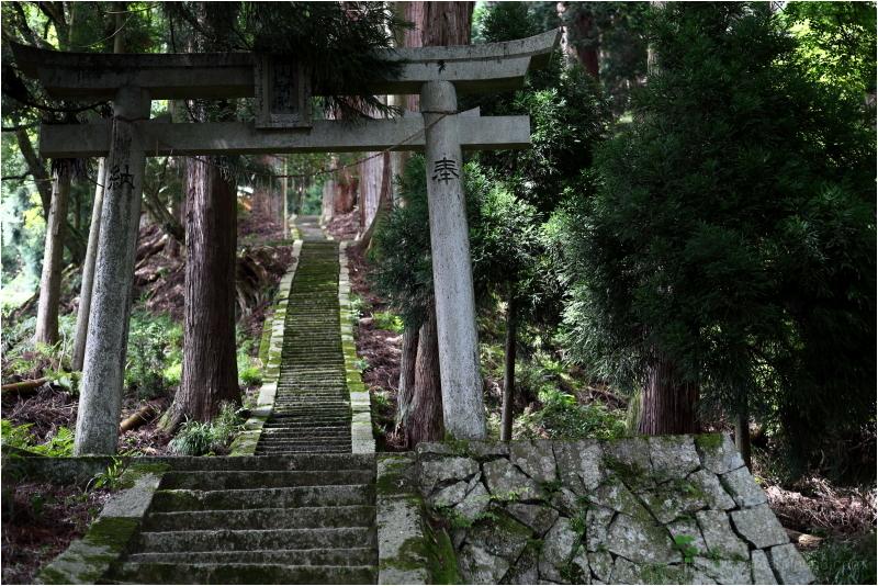 the path to prayer