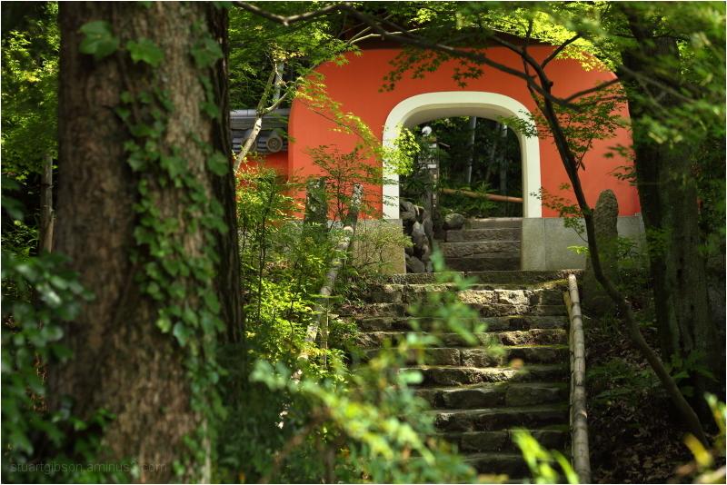 Sekihō-ji (石峰寺)