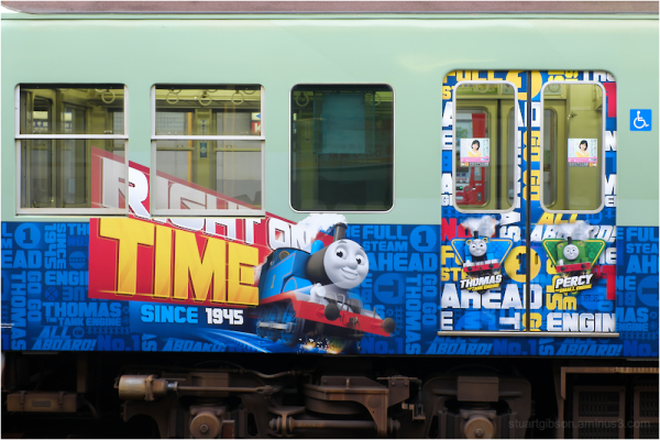 all aboard?