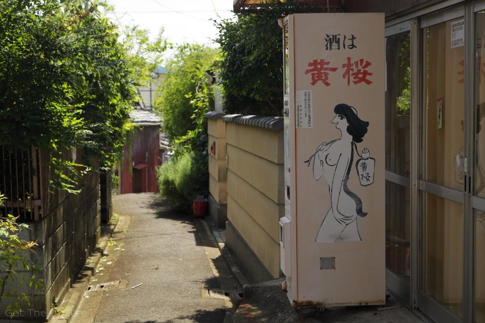 Kizakura - 黄桜