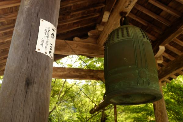 """TOLL"" - 100 yen"